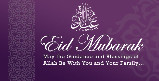 31 Best Eid Mubarak Wishes to Wish Eid Mubarak to your friends, family and loved ones