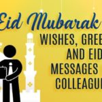 Eid Mubarak Messages 2019