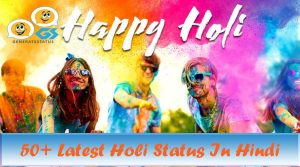 50+ Latest Holi Status In Hindi