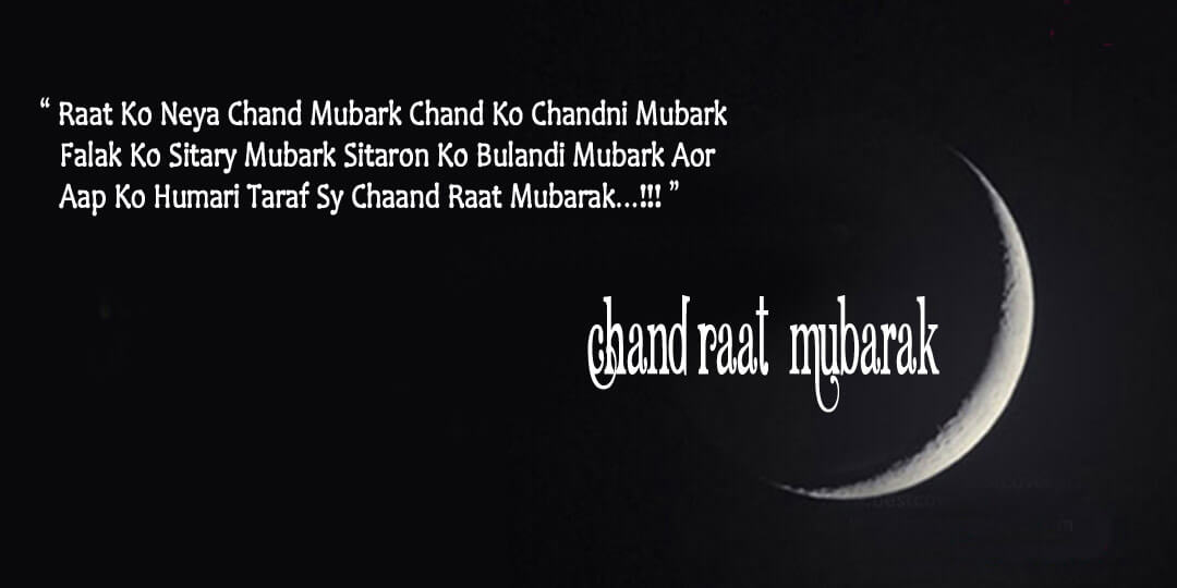 Chand Raat Mubarak Quotes 2020