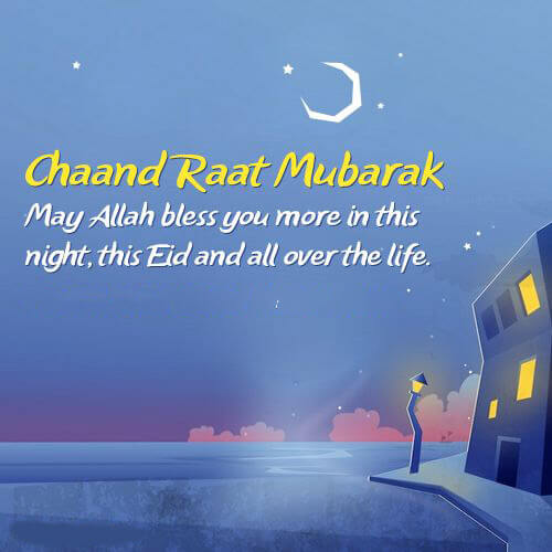 Chand Raat Images
