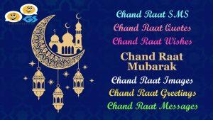 Chand Raat Mubarak 2020