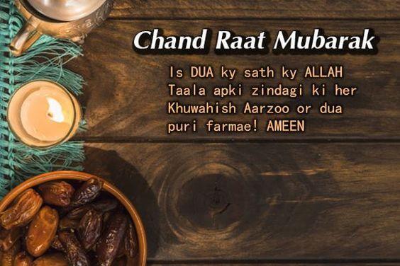 Chaand Raat Mubarak