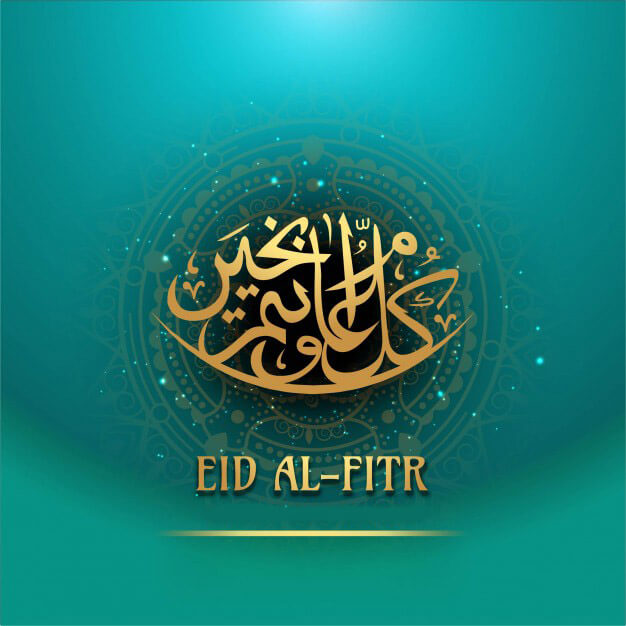 Eid Al Fitr Wishes