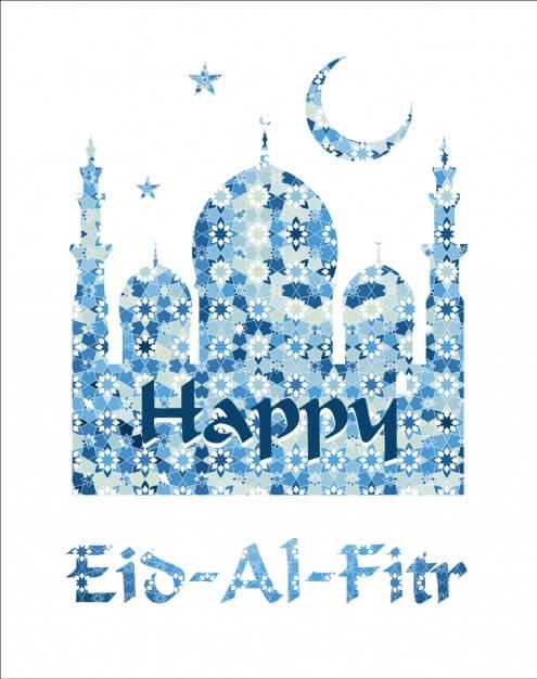 Eid Al Fitr Quotes