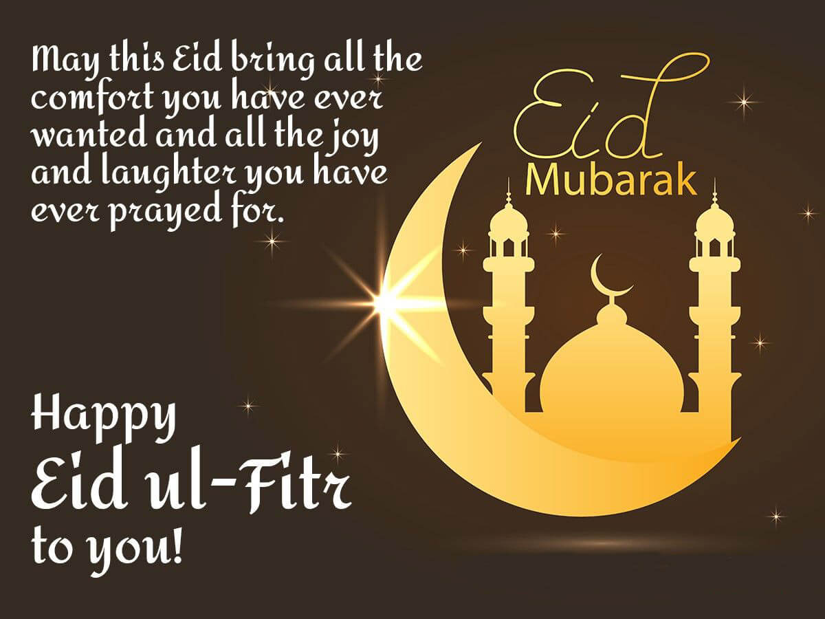 Eid Al Fitr Messages