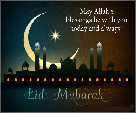 Eid Mubarak Greetings for Lovers