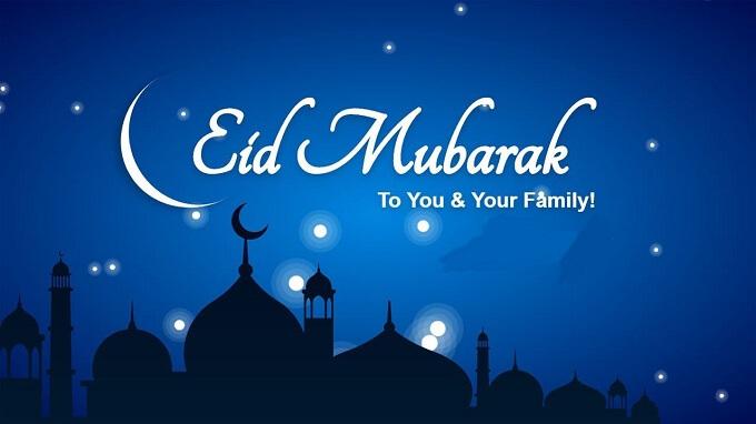 Eid Mubarak For Friends