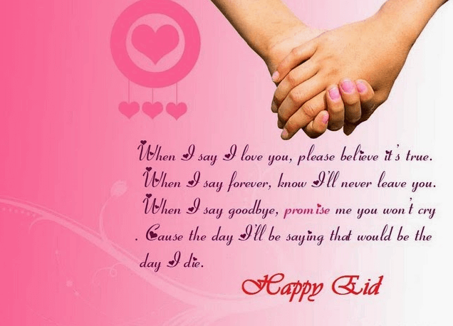 Eid Greetings for Wife