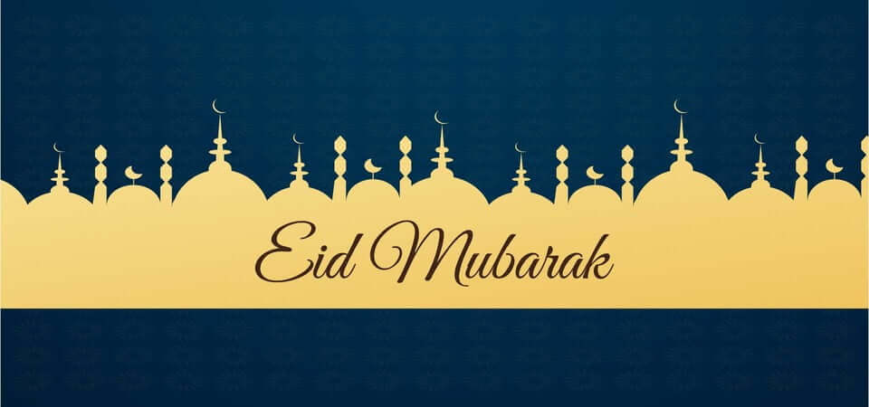 Eid Mubarak Banner - Eid Mubarak Images for Whatsapp ...