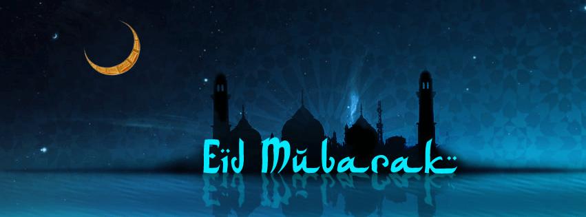 Facebook Eid Mubarak Banner