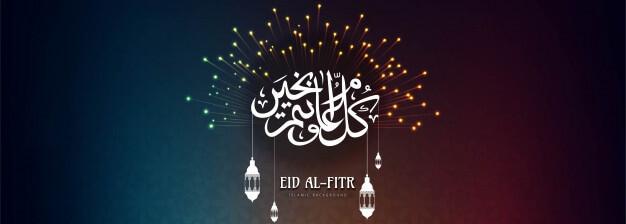 Eid Mubarak Banner Images For Whatsapp