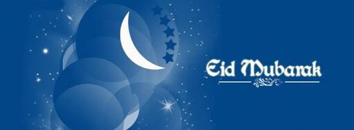 Eid Mubarak Banner Images