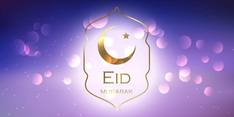 Eid Mubarak Banner Images for Facebook