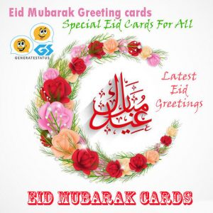 Eid Mubarak Cards To Wish Eid Mubarak In Special Way