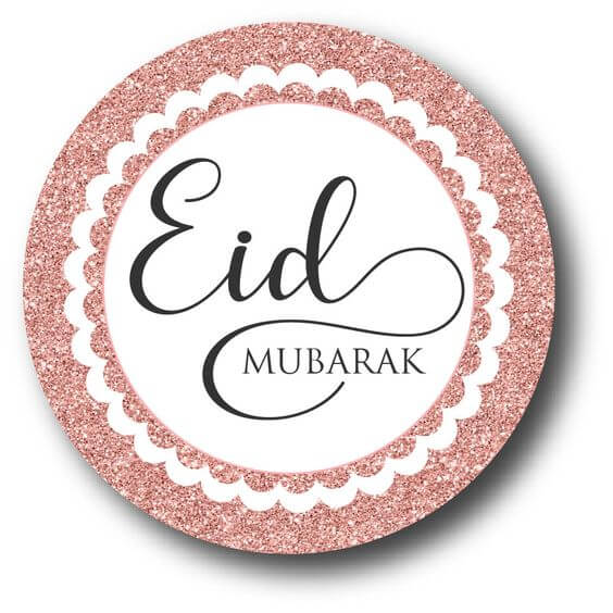 Eid Mubarak Images for All