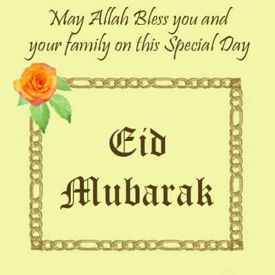 Eid Wishes For Whatsapp