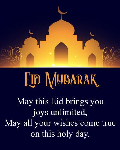 Eid Mubarak For Teachers