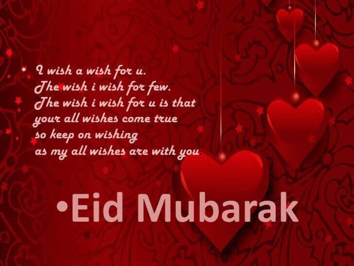 Eid for Husband