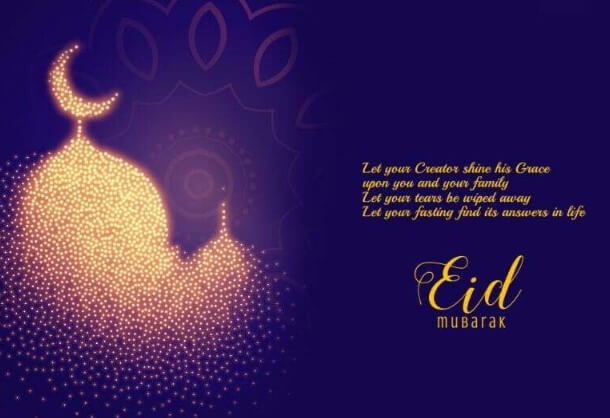 Eid Status For Friends