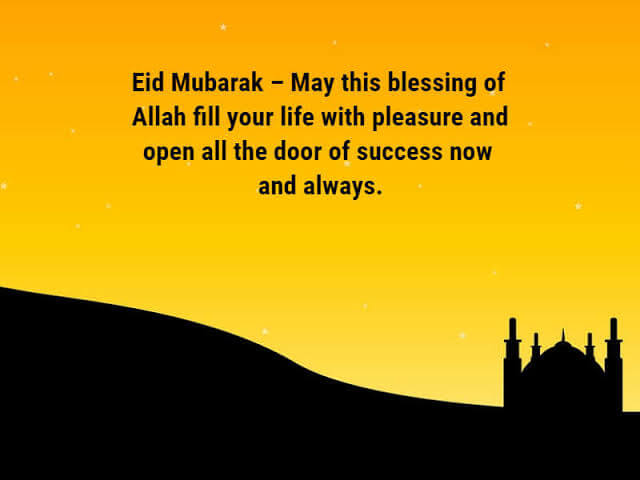 Best Wishes Of Eid Mubarak