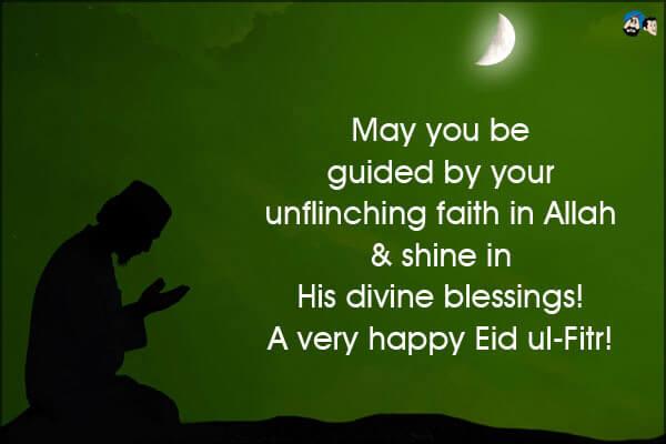 Eid For Teacher