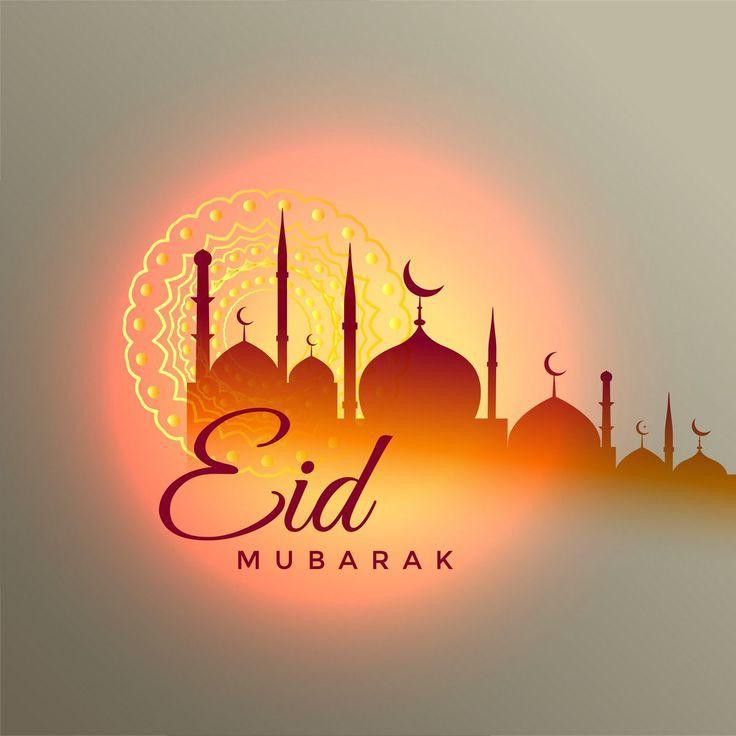 Images For Eid Mubarak