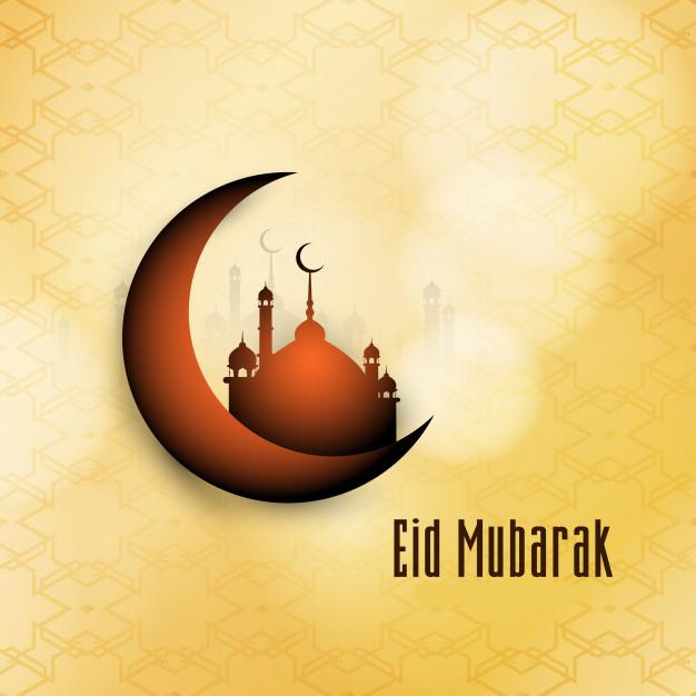 Eid Mubarak Picture