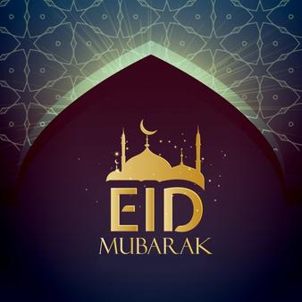 Eid Mubarak Images For Instagram