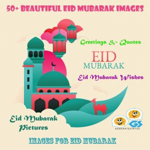 40+ Latest Images For Eid Mubarak 2020