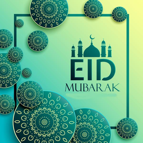 Eid Wishes