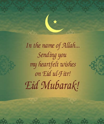 Eid Wishes For Class Fellows