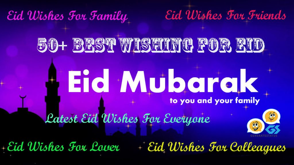 50+ Best Wishing For Eid